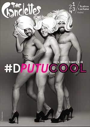 #DPUTUCOOL